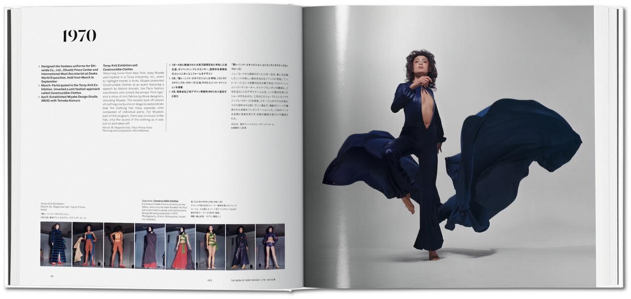 Issey Miyake Taschen Book