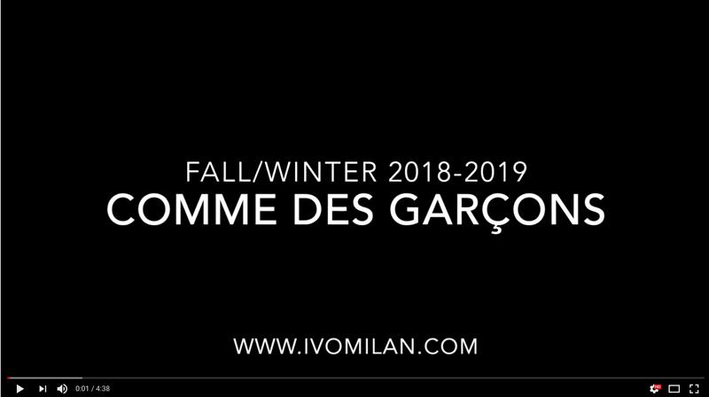 Comme-des-Garçons-you-tube-showroom